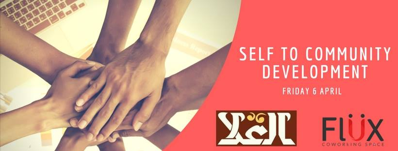 Self to Community Development   High School