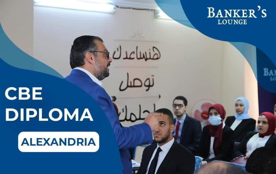 CBE Diploma – Alexandria